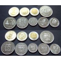 Эквадор - набор из 9 монет