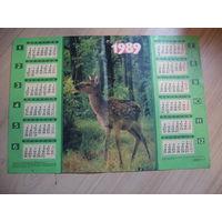 Календарь оленёнок (фауна) (СССР, 1989 год)