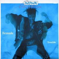 Nona Hendryx - Female Trouble - LP - 1987
