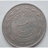Иордания 100 филсов, 1991 6-5-25