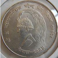 18. Непал 10 рупий,  1968 год, серебро*