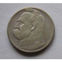 2 злотых 1934 Пилсудский