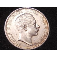 Германская империя.Пруссия 2 марки 1904 г.Вильгельм II.Аукцион с 1.00 руб.