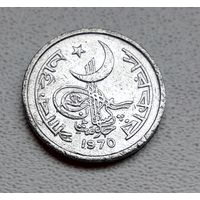 Пакистан 1 пайс, 1970 6-3-43