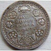 14. Индия пол рупии 1942 год*