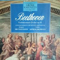 Beethoven  1974, Philips, LP, NM, Holland