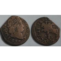 Боратинка 1663 Олива -3