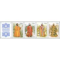 Бухарские мужские костюмы Узбекистан 2008 год серия из 4-х марок, 1 купона в сцепке