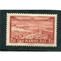 Марокко. Рабат и Салс    1.5fr