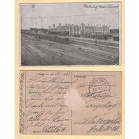 Брэст-Літоўск / Brest-Litowsk. Вакзал. 7.12.1918 год (!)