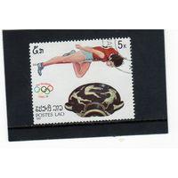 Лаос. Олимпийские игры.Прыжки в высоту.Корея.1988.