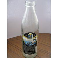 Бутылка от лимонад. 200 мл. Казахстан
