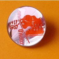 Труд. Мир. 1917-1987.