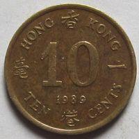 10 центов 1989 Гонконг