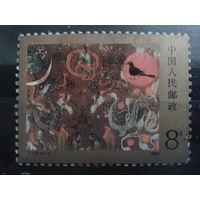 Китай 1989 живопись (деталь) редкая зубцовка 11 1/2 Mi-7,0 евро
