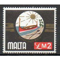 Лодка Мальта 1976 год чистая серия из 1 марки