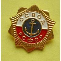 ОСВОД. РСФСР. 908.