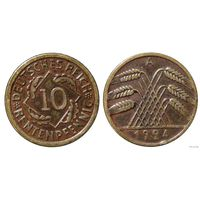 YS: Германия, 10 рентенпфеннигов 1924A, KM# 33 (1)