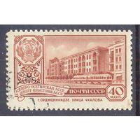 СССР 1960 Герб Северо-Осетинская АССР ул.Чкалова трамвай