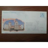 2004 хмк почтовый набор Мирский замок