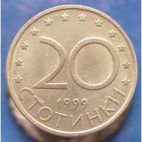 20 стотинок 1999 БОЛГАРИЯ КМ# 241 20 лева медно-никелевый сплав