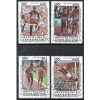 Спорт ЦАР 1985 год серия из 4-х марок