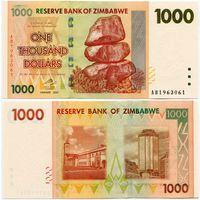 Зимбабве. 1000 долларов (образца 2007 года, P71, UNC)