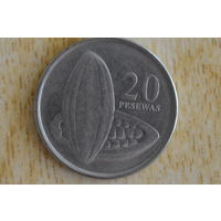 Гана 20 песев 2007