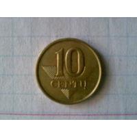 Литва 10 центов 1998