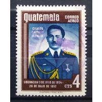 Гватемала Карлос Кастилья