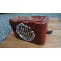 Громкоговоритель Сигнал 1956 г ( радиоточка)