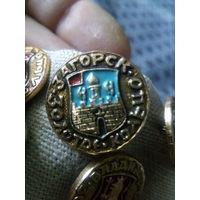 Значок СССР. Золотое кольцо. Загорск.