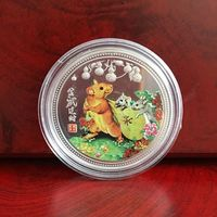 "Монета Китая ""год крысы"". серебро. 2020г. распродажа"