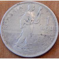 14. Румыния 1 лей 1910 год, серебро*