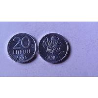 Армения 20 лума 1994г. алюминий. состояние. распродажа