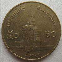 Таиланд 50 сатангов 1990 г. (g)