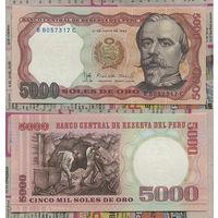 Распродажа коллекции. Перу. 5 000 солей 1985 года (P-117c - 1976-1985 Issue)