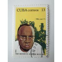 Куба 1974. 1-я годовщина смерти лидера партизанских группировок в Гвинее - Бисау Амилкара Кабрала. Полная серия