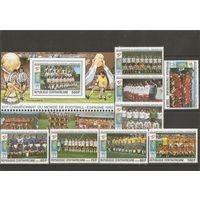 КТ ЦАР 1982 Футбол