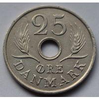 Дания, 25 эре 1969 г.