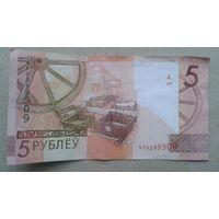 Беларусь 5 рублей Красивый номер Редкая серия