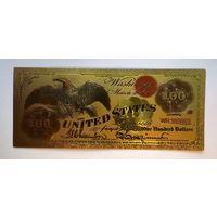 США. Сувенирная банкнота 100 долларов образца 1863 г.