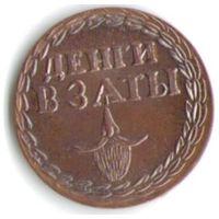 Бородовой знак Копия