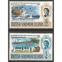 Соломоновы острова. 400 лет открытия островов. 1968г. Mi#165,66.
