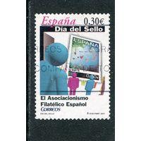 Испания. День почтовой марки 2007