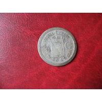 1/4 гульдена 1912 год Нидерландская (Голландская) Индия (серебро)