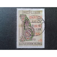 Люксембург 1983 страница из Библии