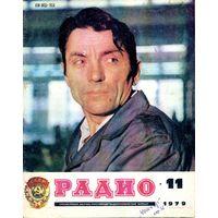 "Журнал ""Радио"" #11 за 1979 г."