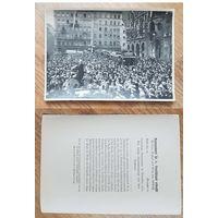 Германия Третий рейх Мюнхен 1923. Коллекционная карточка (2)