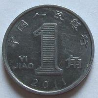 Китай, 1 цзяо 2011 г